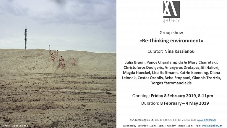 RE-THINKING ENVIRONMENT - GROUP EXHIBITION - ATHENS